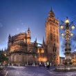 La Giralda: Un Patrimonio de la Humanidad en Sevilla